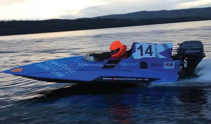 Ipowerboat Ltd